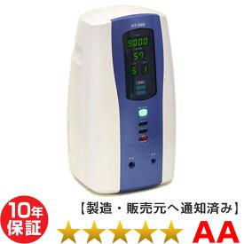 フィットケア 電位治療器 ★★★★★(程度AA)10年保証【中古】WIN Dr.-9000