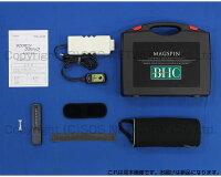【新品】電気磁気治療器朝日技研工業マグスピンクラシック新品