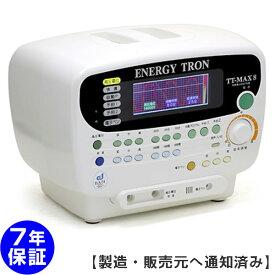 電位治療器 エナジートロン TT-MAX8【中古】(Z)
