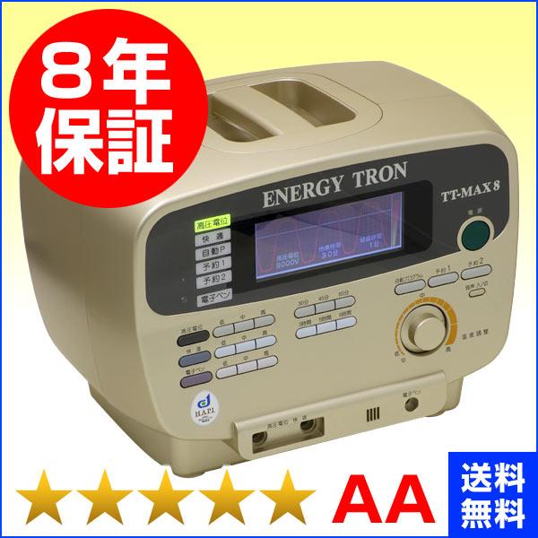 エナジートロン TT-MAX8 程度AA 8年保証 日本スーパー電子 電位治療器 中古