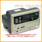 【送料無料7年保証】家庭用電位治療器エナジートロンYK-9000良品