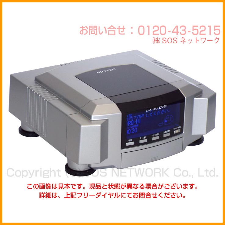 【送料無料 7年保証】家庭用電位治療器 バイオテック株式会社 リブマックス12700(livemax12700) 並品 限定品