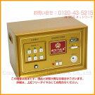 【送料無料10年保証】家庭用電位治療器パワーヘルスPH-14000B最良品