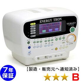 エナジートロン TT-MAX8 並品 日本スーパー電子 電位治療器 中古 【送料無料 7年保証】