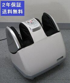 モミーナ フットマッサージャー KC200 フジ医療器 2年保証【送料無料】【中古】