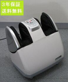 モミーナ フットマッサージャー KC200 フジ医療器 3年保証【送料無料】【中古】