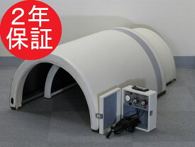 フジカ スマーティ ドーム型 遠赤外線 サウナ 中古 F4-N5 最高峰の温熱治療!プロのサロン施術がご家庭でご利用いただけます!