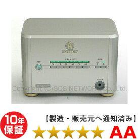 コスモトロン CT-14000 ★★★★★(程度AA)10年保証 電位治療器【中古】