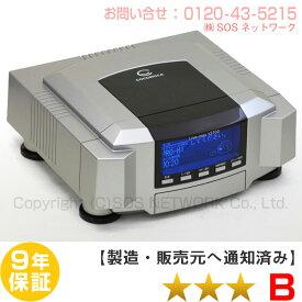 電位治療器 ココロカ リブマックス12700 【中古】(Z) 9年保証付z-09