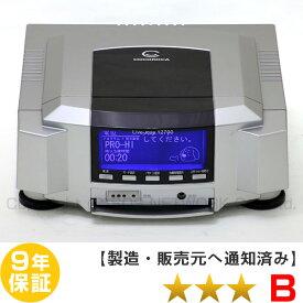 電位治療器 ココロカ リブマックス12700 【中古】(Z) 9年保証付z-13