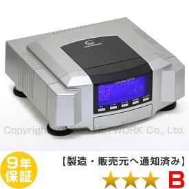 電位治療器 ココロカ リブマックス12700 【中古】(Z) 9年保証付z-18