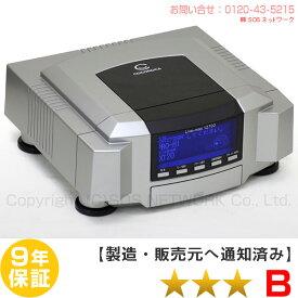 電位治療器 ココロカ リブマックス12700 【中古】(Z) 9年保証付z-20