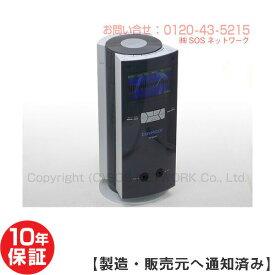 電位治療器コスモドクター io9000【中古】10年保証付(Z)