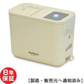 ヘルストロン HEF-N4000W(寝式) 程度AA 白寿生科学研究所(ハクジュ) 8年保証 電位治療器 中古 ※寝具に合わせた最適なセッティング「すやや N2000W」の上位機種です※