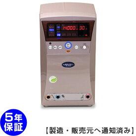 IMPREX IAS 30000 インプレックス イアス 30000 5年保証 家庭用電位治療器 送料無料 イアス30000Rの前モデル※前のエンブレムなし、ロングシート、ロングパットのセット※