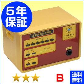 ゴールドトロン PC-13000 電位治療器 ★★★(程度B)5年保証【中古】