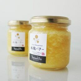 林檎バター(りんごバター)