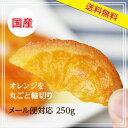 オレンジ フルーツ プレゼント