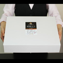 【送料無料】長野・信州産100%果物ジュース5本ギフトセットりんご(ふじ)・プルーン・もも・ぶどう(巨峰)・ラフランス(洋ナシ)お中元・内祝・お歳暮・ギフトセット