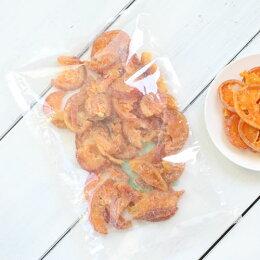 【送料無料・国産】ドライフルーツ清見オレンジ(みかん)250g皮まで美味しい、半生ドライ