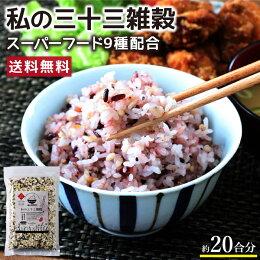 https://image.rakuten.co.jp/sosuke/cabinet/03971098/05746721/imgrc0073077950.jpg