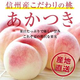 松沢農園桃