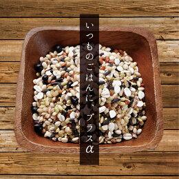 【送料無料】私の三十三雑穀ご飯に混ぜて炊くだけで簡単雑穀ご飯!スーパーフード配合!もち麦・チアシード・アマランサス・キヌア・テフ・食べるサプリ