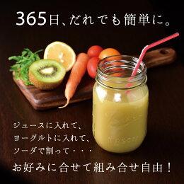 毎日のスプーン一杯で簡単にキレイは作れる、楽しく飲めるアレンジレシピはいっぱい