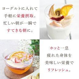【送料無料】父の日に!7種のドライフルーツギフトセット無添加砂糖不使用国内加工|贈り物お中元お歳暮誕生日プレゼントギフト内祝いお返しりんご梨いちごキウイパインメロンオレンジフォンダンウォーターお菓子果物フルーツかわいいリボン付き