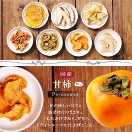 【送料無料】砂糖不使用・無添加ドライフルーツ7種セットりんご梨いちごキウイパインメロン柑橘(オレンジ)一部国産果物使用国内製造7種のミックスプチギフトプレゼントにも