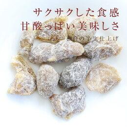 【送料無料・国産】ドライフルーツ梅250gサクサクとした食感。甘酸っぱいおいしさ。古城梅うめ大容量お徳用ご自宅用業務用プレゼントにも