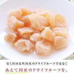 【国産】長野・信州産ドライフルーツ桃500g