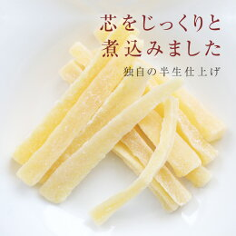 ドライフルーツパイン・パイナップル