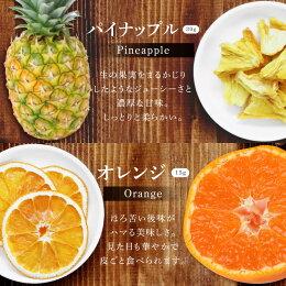 ドライフルーツ砂糖不使用無添加柑橘