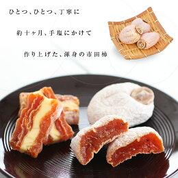市田柿&ミルフィーユ