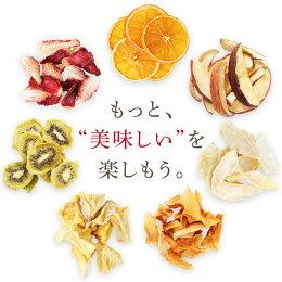 エントリーで更に5倍!【国産】ドライフルーツりんご50g砂糖不使用無添加|リンゴ林檎安心の国内加工健康美容ヘルシー自然派おやつヨーグルトにかわいいプチギフトフォンダンウォーター