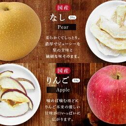 ドライフルーツ砂糖不使用無添加いちご
