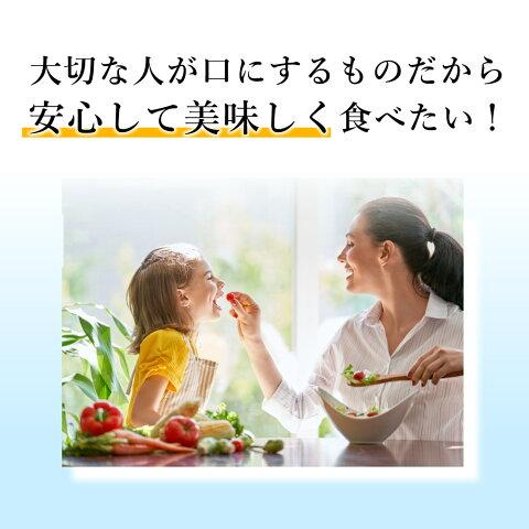 【即納】99.99%除菌!生野菜をまるっとカンタン除菌『除菌の素』水道水に溶かすだけで、除菌スプレーも作れる!除菌剤天然素材100%ホタテ焼成パウダー野菜洗い除菌水野菜洗浄日本製口コミレビュー通販