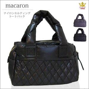 キルティング,ナイロントートバッグ、ナイロンバッグ好きにおすすめトートバッグ,【マカロン】