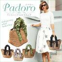 2018年新作登場!フリルハンドル トートバッグ【Padoro】パドロー カゴバッグ Lサイズ かごバッグ 籠バッグ 軽量 バッグ 小物 レディ…