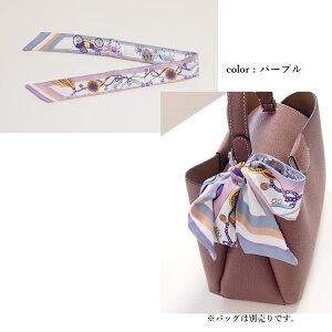 バッグスカーフ