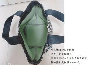 レオパードトートバッグアマル【Amaru】Mサイズ