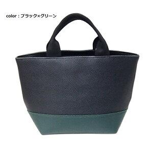 バイカラートートバッグシンプル×軽量ジョワ【Jowa】