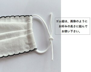 布マスクマスク洗えるマスクおしゃれマスク可愛い大人マスクファッションマスクレディース無地大人用清潔肌に優しい花粉ウイルスゆうパケット
