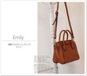 本革ショルダーバッグmini【Emily】ポシェット小さめショルダーバッグ好きにおすすめ♪卒業式、入園・入学式にも人気です