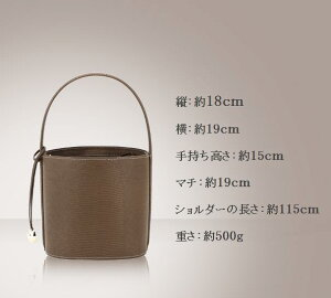 新作特別価格中!11月6日まで。本革バケツバッグ