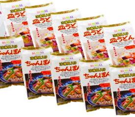 【長崎中華街 蘇州林】[冷凍具入]ちゃんぽん・皿うどん各5食