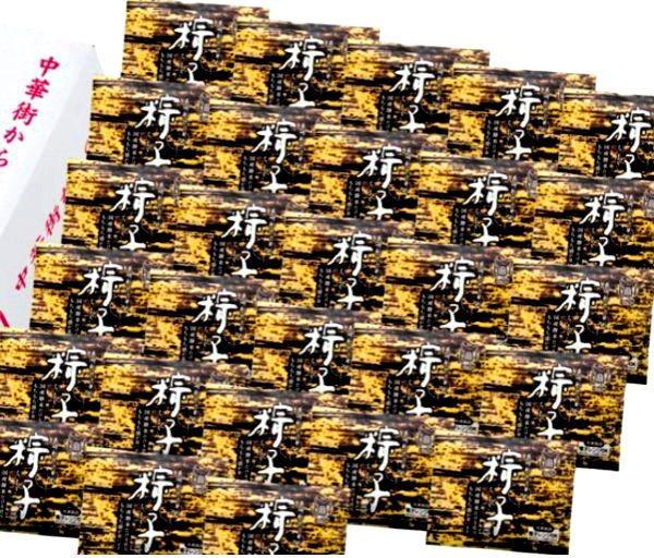 『全国無料配送』【長崎中華街 蘇州林】粽子(ちまき)28個セット
