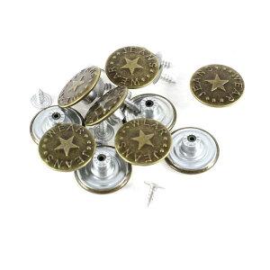 ソウテン ジーンズボタン ジーンズタック 釦 ジーンズ用メタルボタン スター模様 ブロンズ トーン 10 個入り