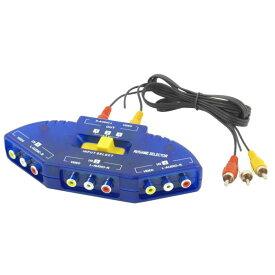 ソウテン AVセレクター AV オーディオビデオ信号スイッチ オーディオ・ビデオ分配器 106cm ブルー ブラック RCA VCRチャンネル選択